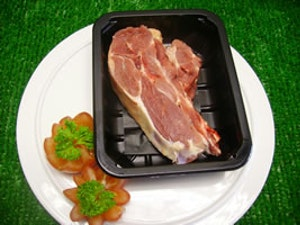 Somerset Lamb Shoulder Chops 400g approx